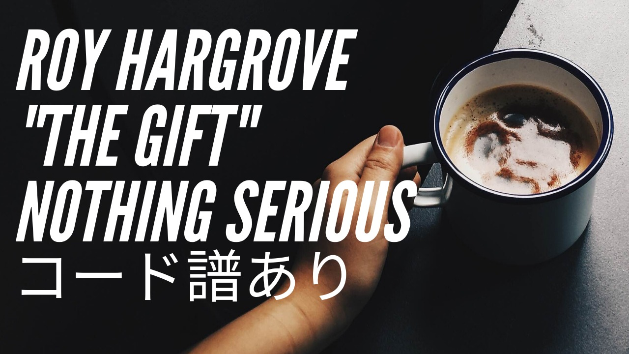 Roy Hargrove The Gift