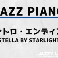 STELLA BY STARLIGHT_IntroEnding